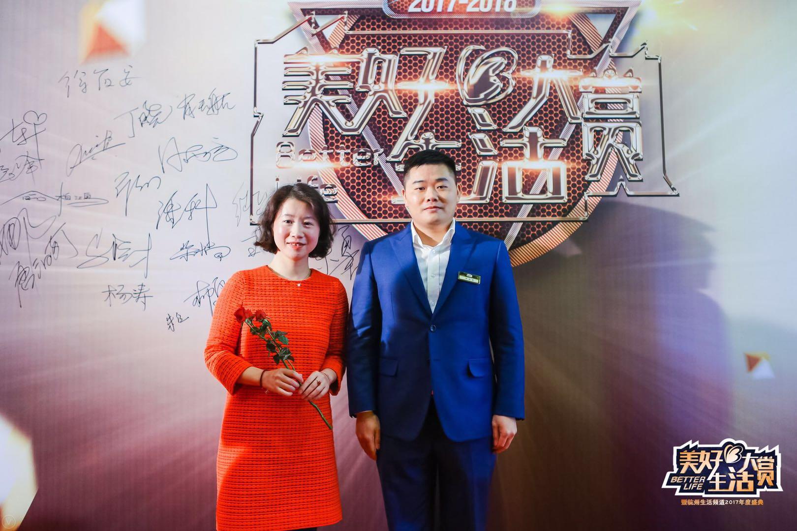 杭州台美好生活大赏 泛嘉国际董事长杨隐峰亮相红毯
