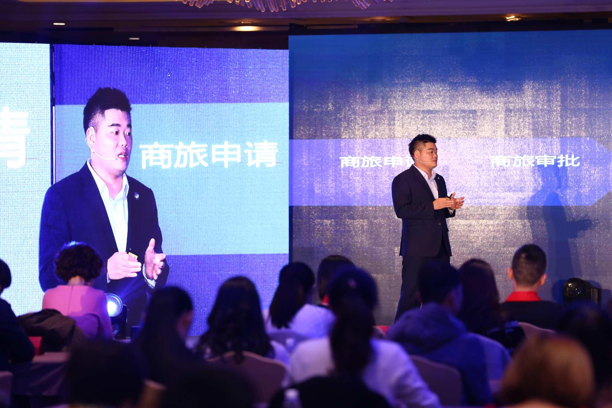 泛嘉商旅生态发布会 创始人杨隐峰畅谈商旅AI赋能