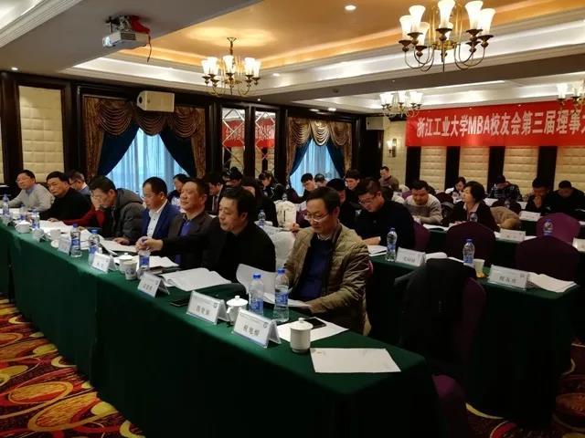 泛嘉CEO杨隐峰授任浙工大MBA校友会常务副会长