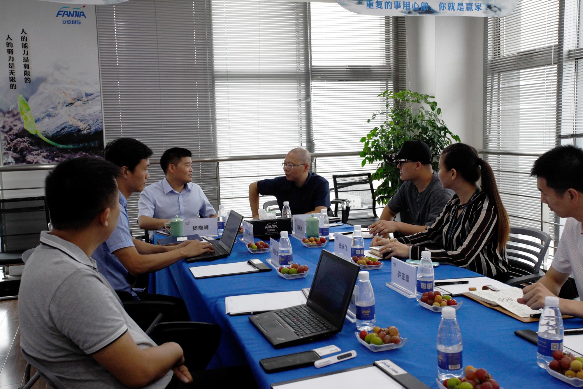 中国中车考察团莅临泛嘉国际参观交流