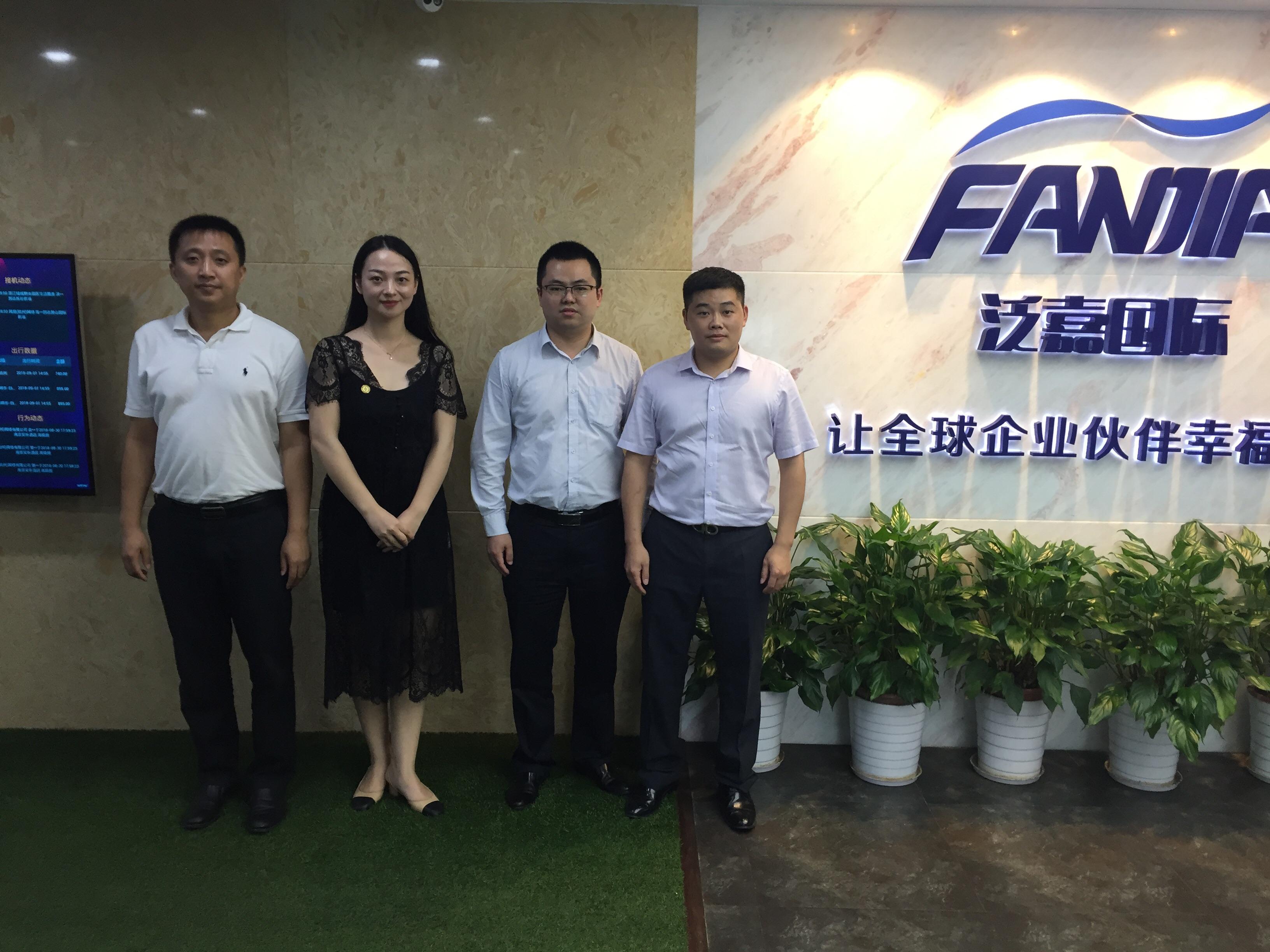 浙江省四川商会代表莅临泛嘉国际参观交流