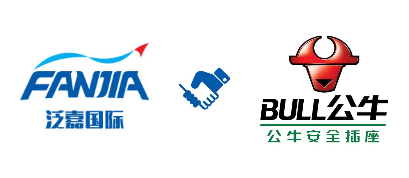 泛嘉国际助力公牛集团实现智慧商旅管理