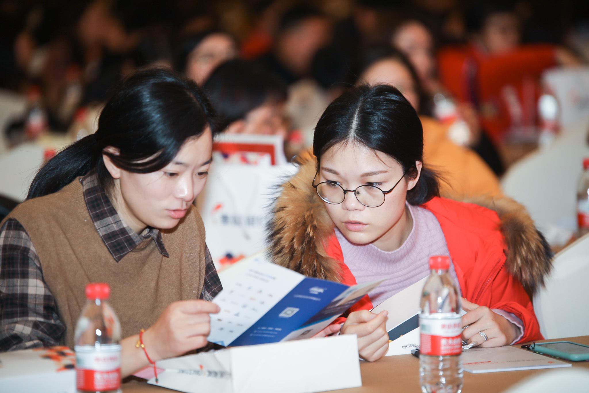 泛嘉联合杭市科委 | 以商旅服务助力科技型初创企业新增长
