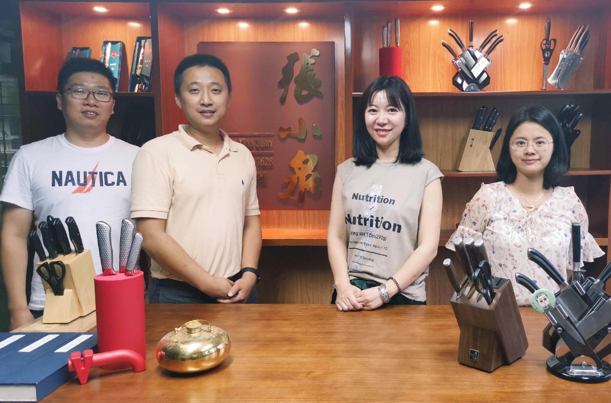 老字号张小泉入驻泛嘉福选平台,让利泛嘉合作伙伴