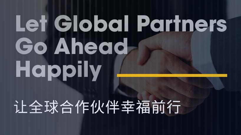 欢迎新伙伴 | 泛嘉新增东风悦达起亚、四川石油、斗鱼、花西子、杨国福等知名企业客户